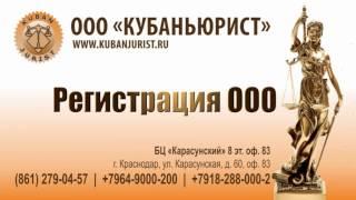 Рекламный ролик ООО
