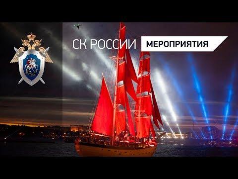 Студенты Санкт-Петербургской академии СК России поздравили выпускниц подшефных детских домов