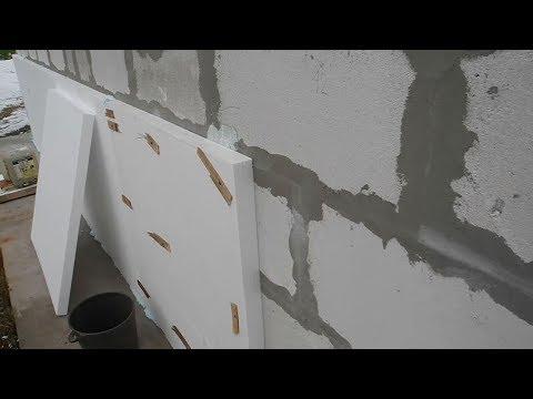 Что стало со стеной под пенопластом!