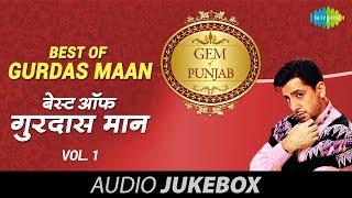 Best Of Gurdas Maan | Superhit Punjabi Songs | Volume-1 | Audio Juke Box