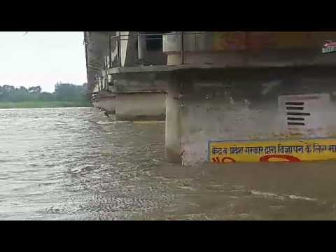 Increase in water level of Saryu River In Faizabad