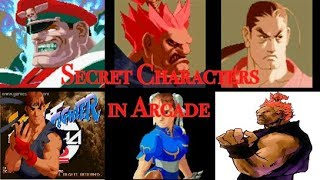 [Street Fighter] Secret Characters Unlock in Arcade Mode [Street Fighter 30th Anniversary] w/60fps