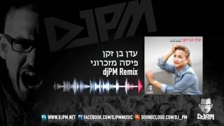 اغاني عبري روعه 2016 أغنية إسرائيلي | Israeli Hebrew Music - Eden Ben Zaken - Pisa Mizichroni REMIX