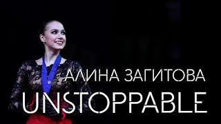 Алина Загитова — Путь к победе♥