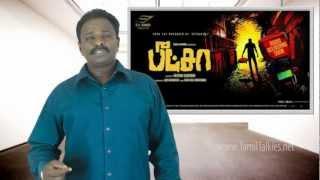PIZZA Tamil Movie Review | TamilTalkies