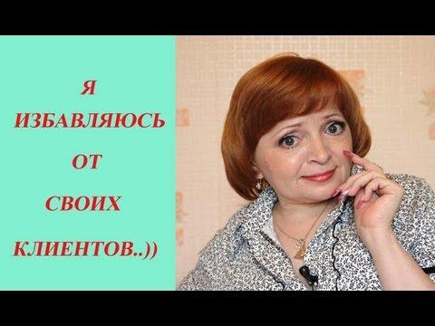 Светлана Соколова: Мастерам маникюра, избавляюсь от клиентов..))