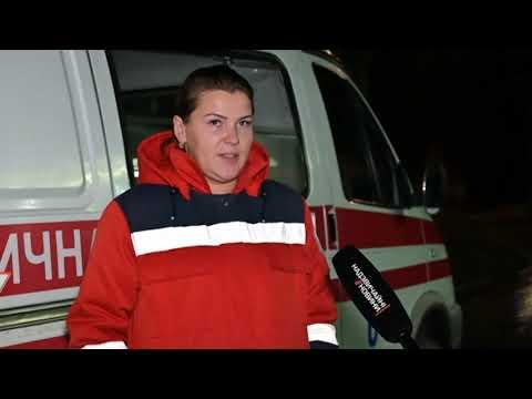 На Черкащині невідомі розстріляли чоловіка