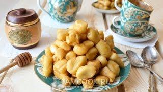 Баурсак татарский (видео рецепт)(Полная версия рецепта на IamCOOK — http://www.iamcook.ru/showrecipe/7627., 2016-01-11T19:39:28.000Z)