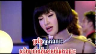 Nisa- Tum Nounh Tror Khmer (Karaoke)