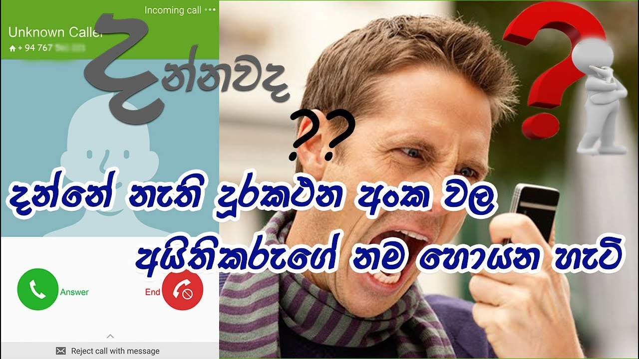 Badulla Badu Contact Number