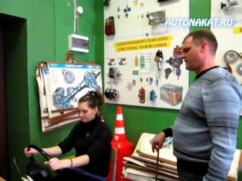 Видео Онлайн обучение вождению автомобиля симулятор