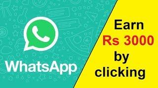 Click & Earn ₹3000 per week wih help of whatsapp from za.gl - zagl review in hindi