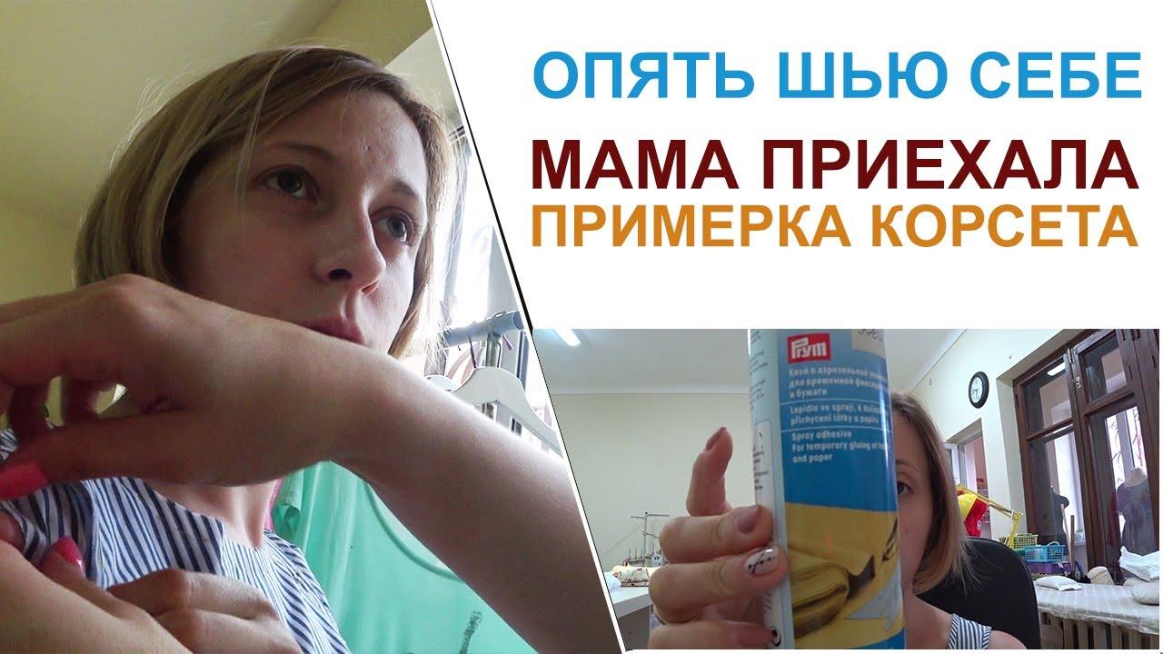 Интернет магазин тканей кутюрье, предлагает купить онлайн дешево натуральные ткани оптом и в розницу с доставкой в любой город украины.