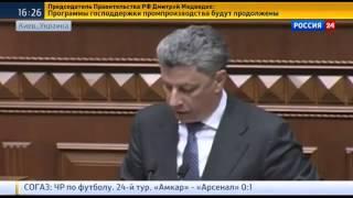 Украина официально объявила войну России