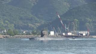 『おやしお』型潜水艦 由良港出港の模様です。