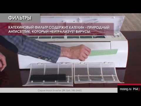 Настенный кондиционер Dantex RK-24SMI/RK-24SMIЕ. Видео 1