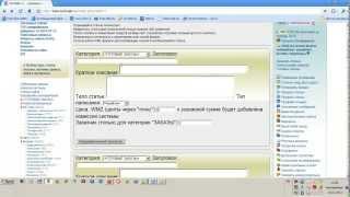 Обзор Биржи Textsale - часть 1.avi(Видео урок по работе на Бирже Textsale.ru Регистрация на http://www.textsale.ru/team164450.html Очень удобная биржа для продажи..., 2013-01-13T13:25:08.000Z)
