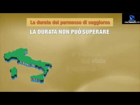 ITAL BANGLA TV, Legal Aid Program Promo HD