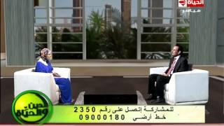 حكم المصاحف الملونة والسجاد والسبح غالية الثمن - الشيخ رمضان عبد المعز