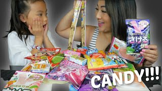 Japanese Candy Haul *Kyoho Grape Gummy, Sour gummy Strips, & Fish Sandwich Mukbang | N.E Let's Eat