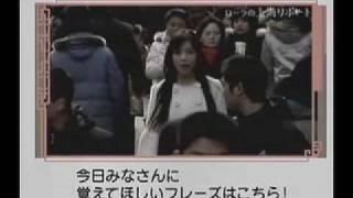 中国語会話15課より:南京路 Rola-Chen in Shanghai 陳怡上海报告【日...