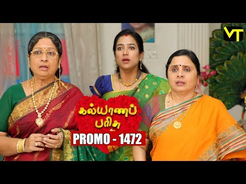 Kalyana Parisu Promo  02-01-2019 Sun Tv Serial  Online