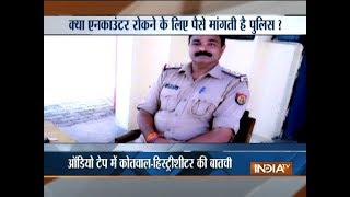 Audio clip of a UP cop demanding bribe from a h...