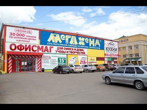 Открытие гипермаркета и копицентра ОФИСМАГ в Нефтекамске. Июнь, 2019