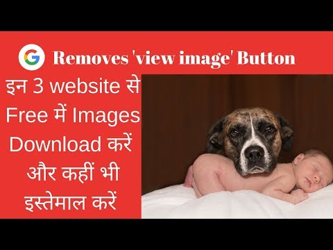 Google removes 'view image' button from search results | How to find Free Image By arun Maurya