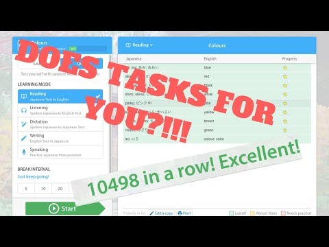 How To Complete A Whole Language/Education Perfect Task In 1 Min!