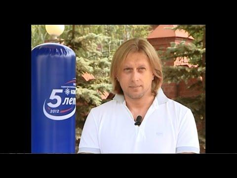 "ЗАО ""ЮМЭК"": Интервью Богуша Игоря Евгеньевича"