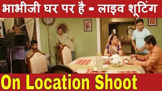 टीवी सीरियल के Naigaon में सेट| BHABHI JI GHAR PAR HAI ON LOCATION  PART 01 |#FilmyFunday| Joinfilms