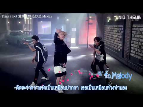 [Karaoke + Thaisub] UNIQ - Falling in love (Chinese ver.)