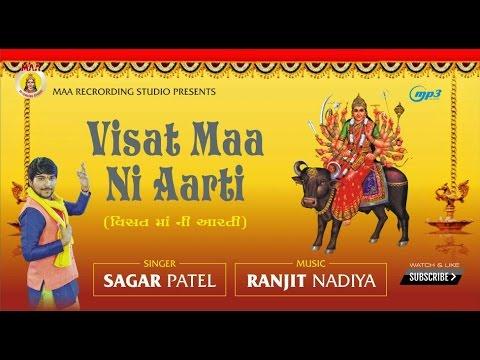 VIHAT MAA NI AART  || SAGAR PATEL || Maa Recoding Studio || Ranjit Nadiya||