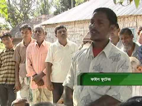 Bangladesh: Protecting The Environment And Natural Resource Management