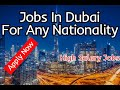 Jobs In Dubai For Any Nationality | Jobs in Dubai 2020 | Dubai Jobs 2020 | Jobs Tube