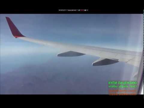 Перелет На Boeing 737-800 AEROFLOT Полет (ECONOMY CLASS  Сочи (Адлер - Москва  (VSO)