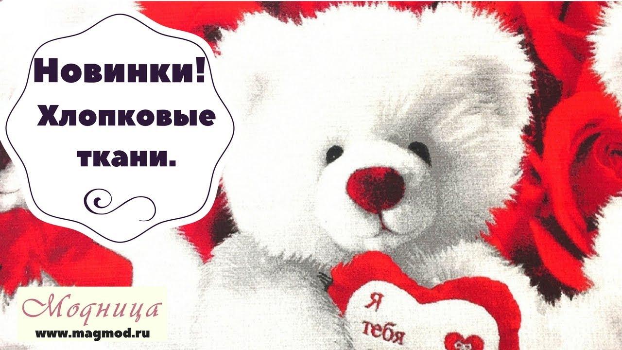 Детское Постелььное Белье Сатин И Бязь ▻ Постельное белье .