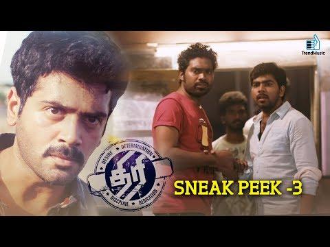 Pride of Mechanic Engineer | Thiri Movie Scenes | Sneak peek | - Ashwin, Swathi Reddy | Trend Music