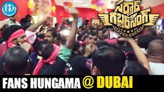 Pawan Kalyan  Fans Hungama @ Dubai || Sardaar Gabbar Singh Movie Release || Kajal Aggarwal || DSP