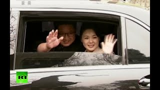 RAW: Kim Jong-un's first foreign trip since taking office