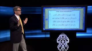Kur'an Öğreniyorum 29.Bölüm | Tecvid Uygulamaları