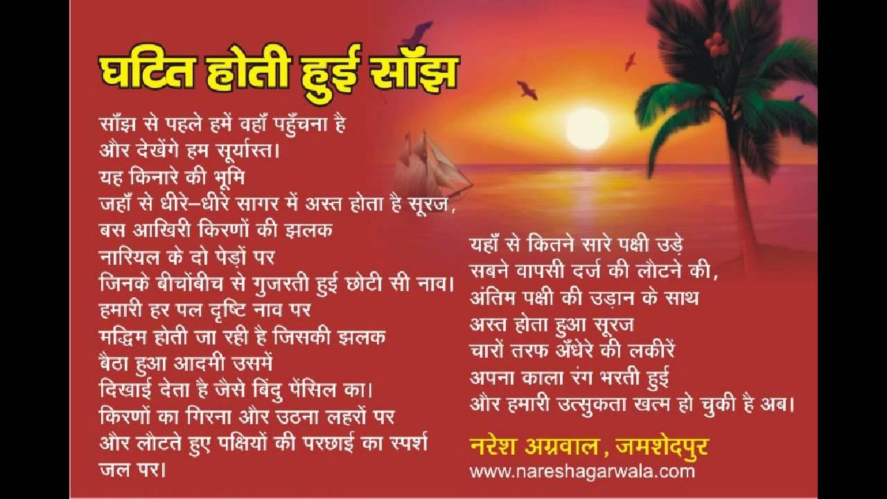 Hindi Kavita हिन्दी कविताएं, kavita kosh ...