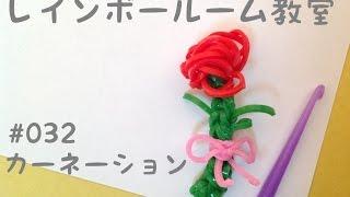 他にもたくさん作り方動画を公開しています(^▽^)▽ レインボールーム教室...