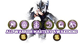 All Warrior Mastery Awakening [Mastery III & Mastery IV ] [CC] - Dragon Nest M #AKMJ_Gaming