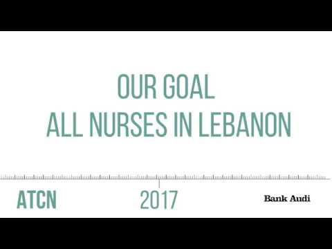 ATCN Lebanon Chapter 2017