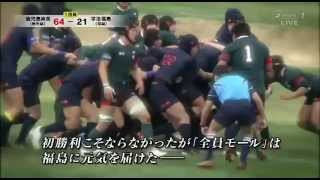 高校ラグビー決勝:東福岡57-5御所実◇7日◇花園.