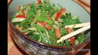 Мясные салаты. Салат 'Чука'