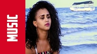 New 2016 Eritrean Music || Seb Kuneni - ሰብ ኩነኒ || (OFFICIAL) - Sabrina Kibreab