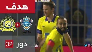 بالفيديو .. النصر يتأهل في كأس الملك برباعية